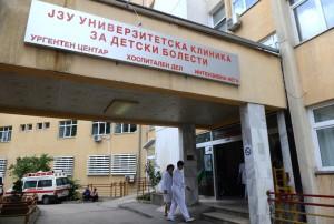 ЈЗУ Университетска Клиника за Детски Болести - Скопие