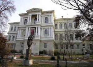 Градска художествена галерия - Пловдив