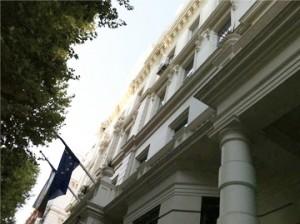 Министерство на културата - София