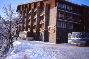 Хотел Prostir - Витоша