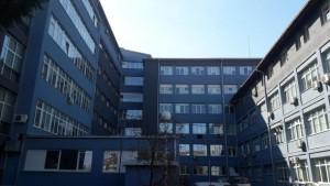 Клинична Болница - Битоля