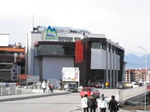 Mall - Банско