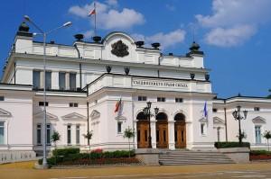 Ресторант на Народното Събрание