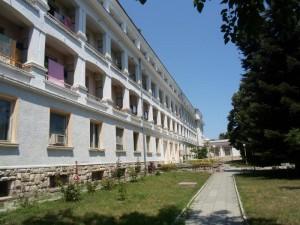 Рехабилитираща болница МВР - Банкя
