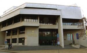 Технически Университет - Пловдив