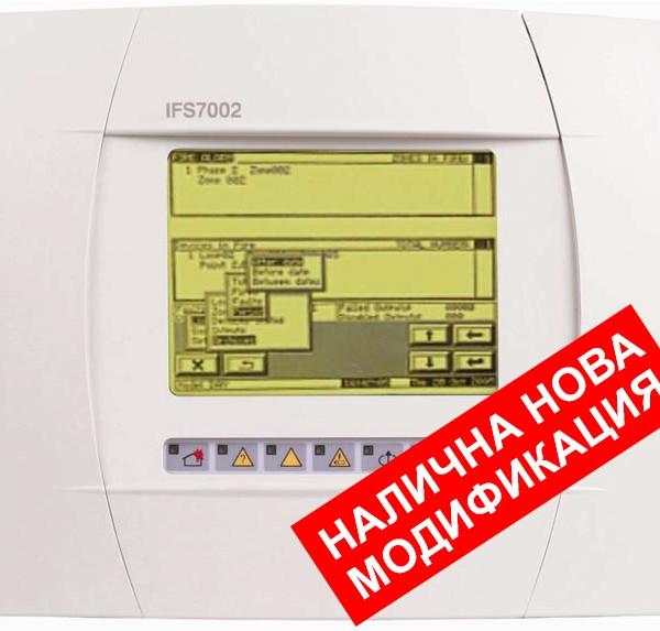 7002-1-bg