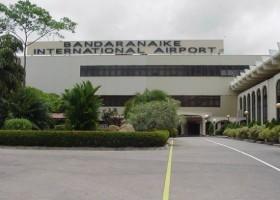 Летище и Авиационни Услуги Lanka Limited