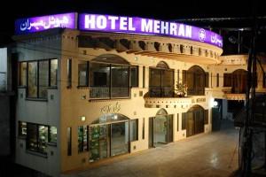 Mahran Хотел