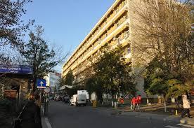 Spital Bacau