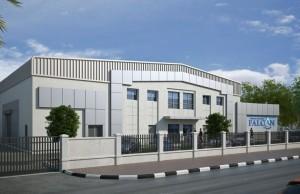 Abdul Rahim Aрхитектурни Консултанти