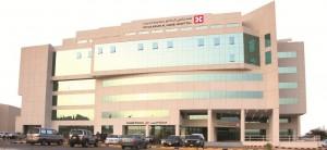 Болница Dr Sulaiman Al Habib
