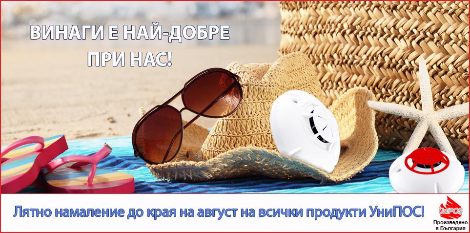 summer-bg-ver6