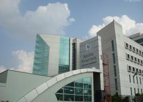 Болница Appollo