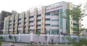 Болница Kafeel