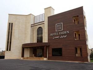 Хотел Ehden
