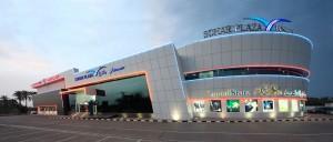 Мол Sohar Plaza