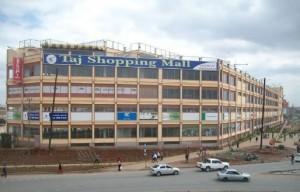 Мол Taj