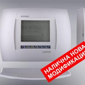 7002r-bg