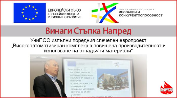 eu-message-bg-ver3