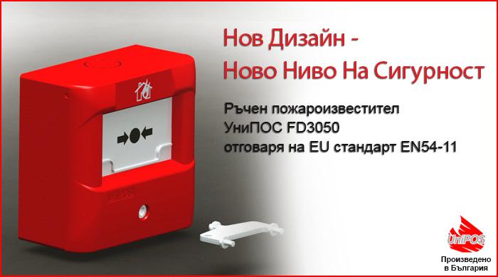 3050-new-design-ver1-bg-march