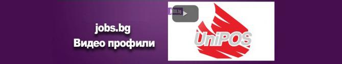 jobs-bg-unipos-video2